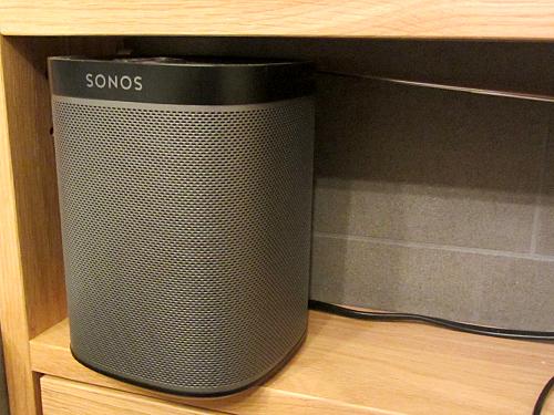 Drahtlose Lautsprecher Im Haus